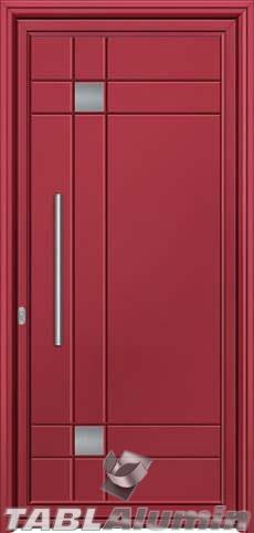 Πόρτα αλουμινίου εξωτερική S-480